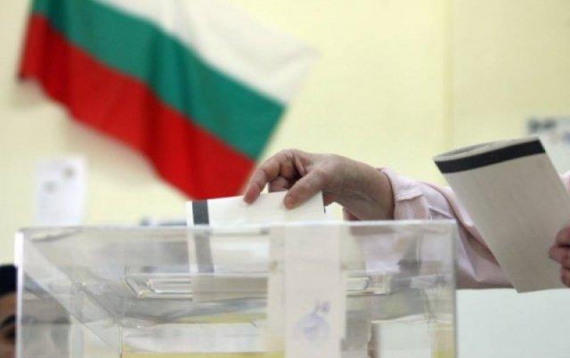Bulgaria va organiza alegeri generale pentru a treia oară în acest an