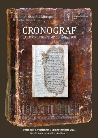 Cronograful lui Eminescu de văzut în septembrie la Muzeul Literaturii Române