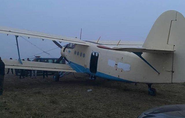 Se cere intervenţia CSAT din cauza avionului contrabandiştilor ucrainieni care a intrat în România fără să fie reperat