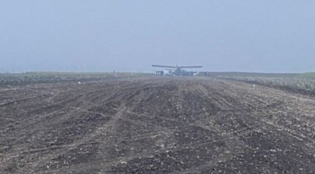 FOTO: Pistă de aterizare improvizată pentru avioanele care aduc țigări de contrabandă