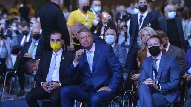 Iohannis, ironizat de polițiști după ce a fost fără mască la congresul PNL