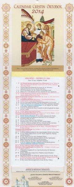 Calendar Crestin Ortodox.Calendarul Crestin Ortodox Pe 2014