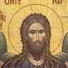 CALENDAR ORTODOX 2015: Naşterea Sfântului Ioan Botezătorul, sărbătorită pe 24 iunie