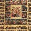 Pe 1 septembrie începe noul an bisericesc pentru creştinii ortodocşi